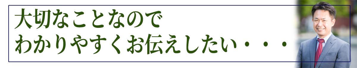竹澤からのメッセージ