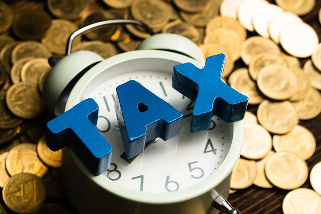 税金の時効
